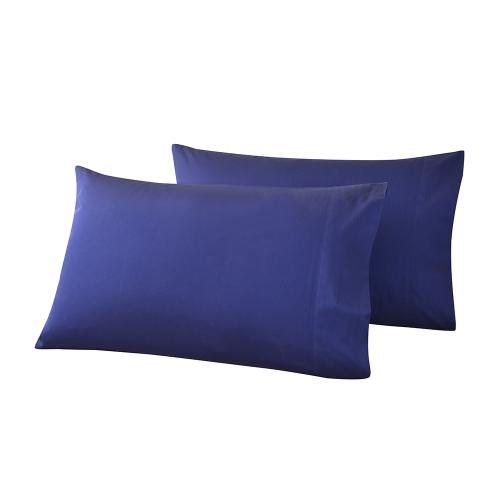 Htovila 2pcs/set 300 Thread Count 100% Cotton Pillow Cases Soft Breathable Envelope Closure End Pillow Covers Pillowcases--Grey, Queen Size