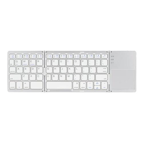 Foldable BT Wireless Keyboard Pocket Size Portable Mini BT Wireless Keyboard with Touchpad for Android, Windows, PC, Tablet