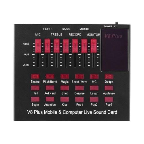 Multifunktionale wiederaufladbare Live-Soundkarte für Mobilgeräte und Computer