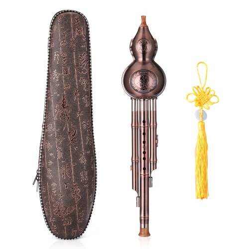 Traditional Chinese Hulusi Metal Cucurbit Flute Ethnic Musical Instrument