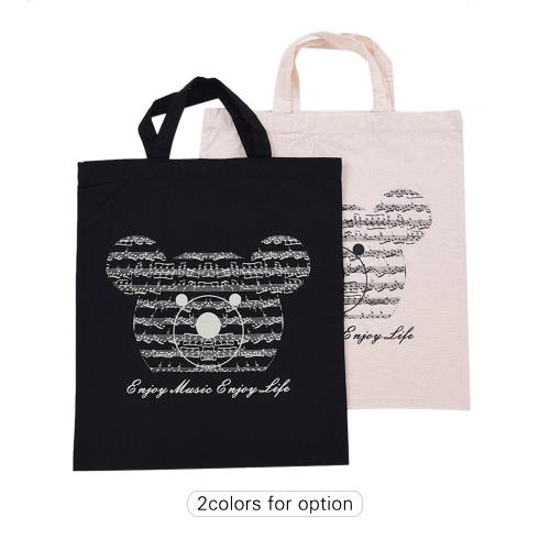 学生の女の子のための音符リトルベアパターン洗える綿布ハンドバッグ音楽トートショルダー食料品ショッピングバッグ