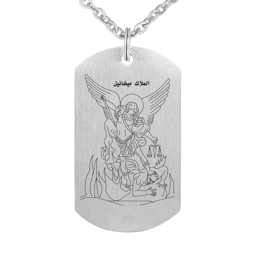 Euramerican Retro Shield Necklace Stainless Steel Army Card Pendant Key Chain Key Ring for Men Jewelry