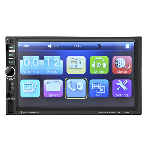 7 pulgadas Video de coches 7060B 2din 1080P Radio de coche MP5 Reproductor de DVD