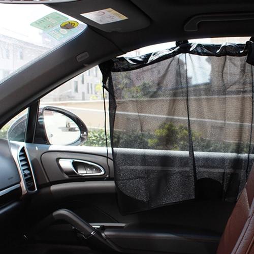 2PCS Car Net Cloth Sun Shade Dust Block Window Curtain Auto Accessories