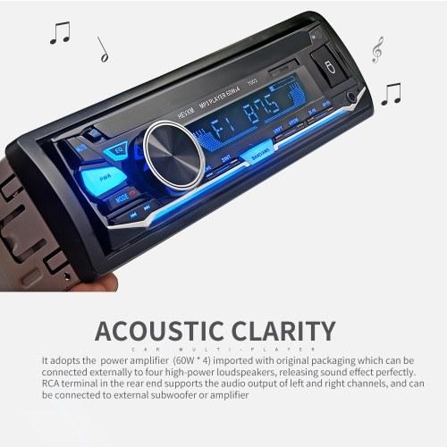 Multifunction Wireless Car Radio Stereo Media Player 4 Loud Speaker Colorful Key Lights