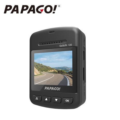 PAPAGO Gosafe 130 Car DVR Dash Cam Video Recorder