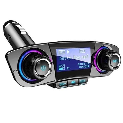 Автомобильный аудио MP3-плеер с зарядкой Dual USB Car Charge