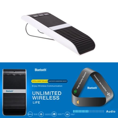 Wireless Bluetooth 4.0 Car Kit Hands Free Speakerphone Solar Powered Speaker Phone Handsfree + Car Charger