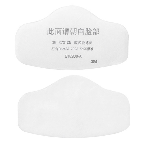TOMTOP / 3M 3701 Anti Dust PM2.5 KN95 Mask Filter Cotton Face Masks Insert Protective Filter for Outdoor Activities Respiratory Protection
