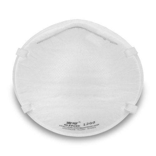 61% OFF GIKO 1200 Disposable KN95 Mask,f