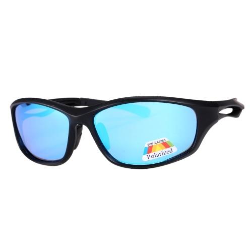 Anti-UV Anti-Water Heat Resistance Goggles Glasses Eyewear Eye Protectors Shield Spectacles