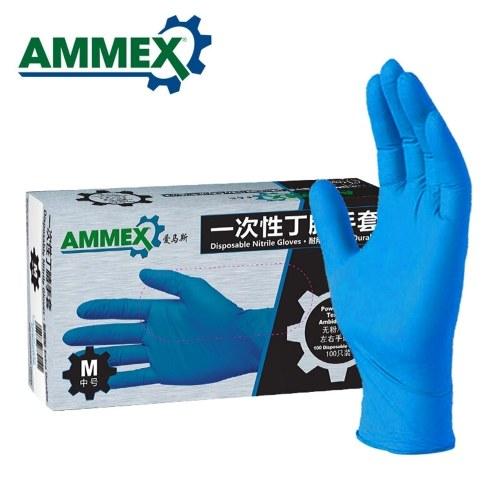 AMMEX 100 Unids Desechables Guantes de Caucho de Nitrilo Sin Polvo de Uso Múltiple Fuerte Guantes Elásticos para Alimentos en el Hogar Médico Dental