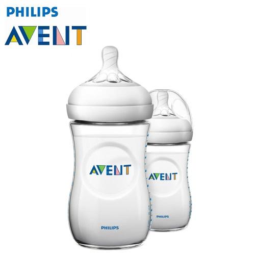 PHILIPS AVENT 2pcs BPA Free Natural Polypropylene Bottle 260ml