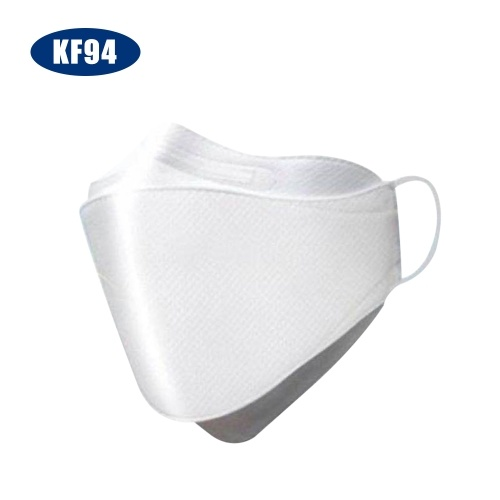 20PCS KF94 Face Mask 94% Filtration Adaptable Nose Bar 4-Layer Protective Face Mask Soft & Breathable Non-woven Fabric Earloop Mouth Face Mask Protection against Droplet Dust Particles Pollution(20pcs/Pack)