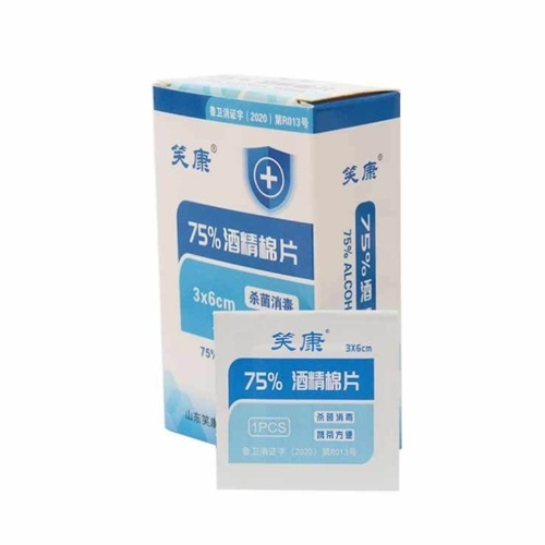 50pcs 75% Disposable Wet Wipes S-terilized Alcohol Cotton Dis-infection Prep Pads Individual Package Portable Cleanser Cloth