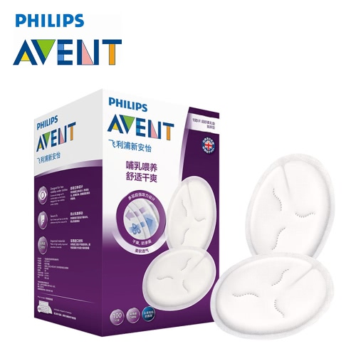 PHILIPS AVENT 100pcs Stay Dry Nursing Pads jetables