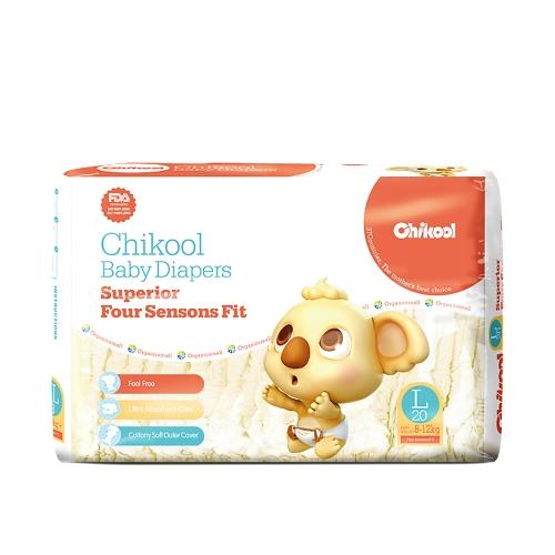 Chikool Baby Saper Size S 28 Count For Under 15lb Baby Oddychające, suche jednorazowe pieluszki Nappy