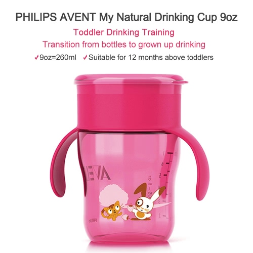 PHILIPS AVENT My Natural Drinking Cup BPA Free 260ml