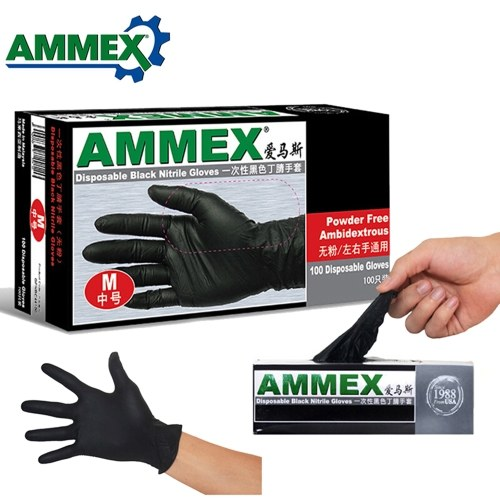 AMMEX 100pcs Disposable Gloves Oil Acid Resistant Nitrile Rubber Gloves For Home Food Laboratory Cleaning Use