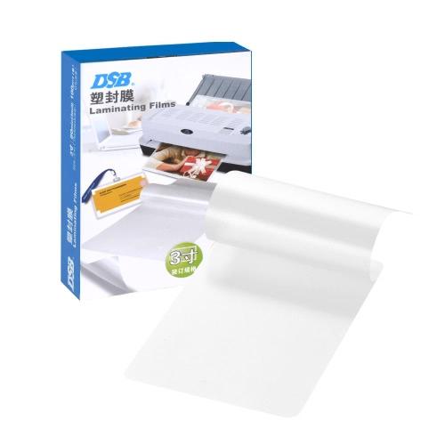 """DSB 80mic 3 """"folia do laminowania klarownego arkusza EVA Bond do papieru fotograficznego laminującego Home Studio Office Supply100 Arkuszy"""