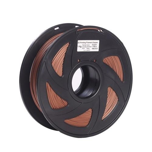 3D Printer Filament Copper + PLA 1.75mm 1kg Spool Dimensional Accuracy +-- 0.02mm