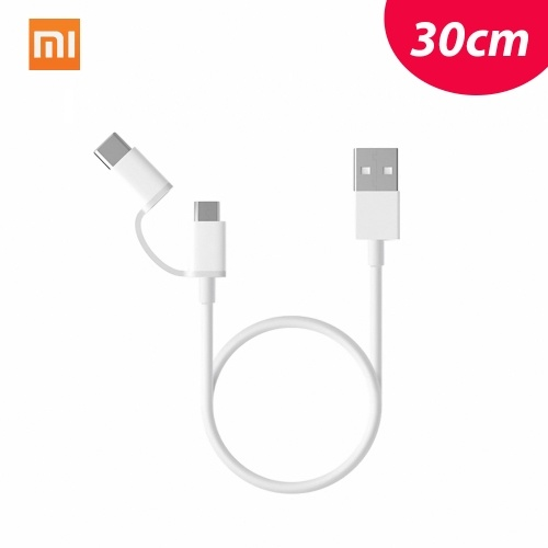 Xiaomi USB 2.0 to Micro USB / Type C Charging Cable