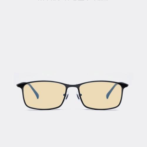Xiaomi Mijia TS Anti-Blue Szkło Gogle Szkło Anti Blue Ray Odporność na zmęczenie oczu UV Protector Mi Home TS Szkło