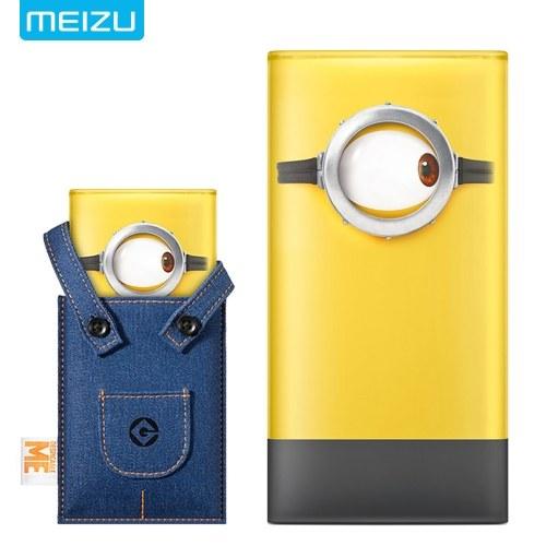MEIZU Minions M20 Power Bank 10000 mAh 24 Watt Blitz Schnellladung - Gelb (Ein Augen Minions)