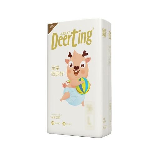 Xiaomi Youpin Baby Reusable Diaper Cotton