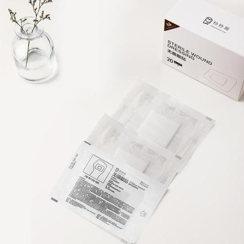 20 Шт. Xiaomi Miaomiaoce Раны Штукатурка Пластырь Помощь Первая Помощь Бинты Стерильные Гемостаз Наклейки