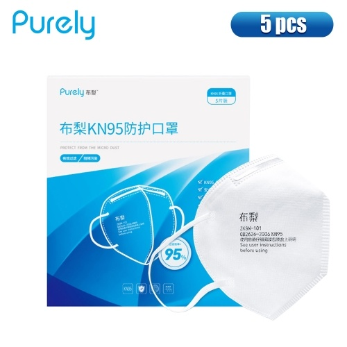 Xiaomi Youpin Purely KN95 Disposable Face Mask 5pcs Anti Haze Anti Dust 3 Layer Non-woven Foldable Face Protective Cover Breathable Face Shield with Elastic Ear Loop 5pcs