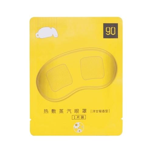 7 teile / los Xiaomi 90fun Augenmaske Dampf Augenbinde Heizung Hot Kompresse Schlaf Eyeshade Augenabdeckung Augenklappe Gesichtsmaske Reise Rest Schild Schlafhilfe Linderung von müdigkeit
