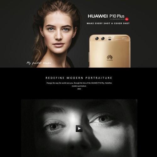 huawei p10 plus fingerprint smartphone