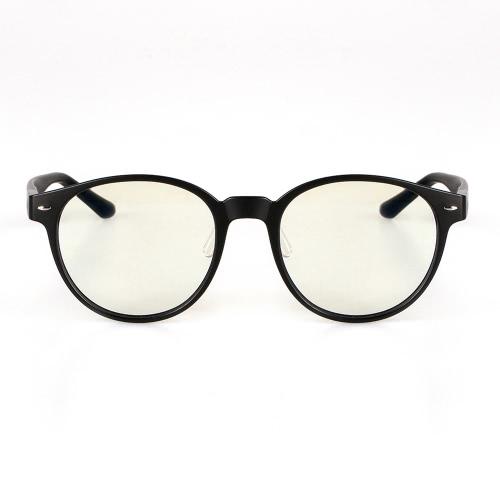 Roidmi Qukan W1 Lentes de luz anti-azul Óculos de auto-matiz Proteção de olhos ao ar livre para proteção contra o olho Design modular de moda interior para tocar telefone PC ou esportes ao ar livre