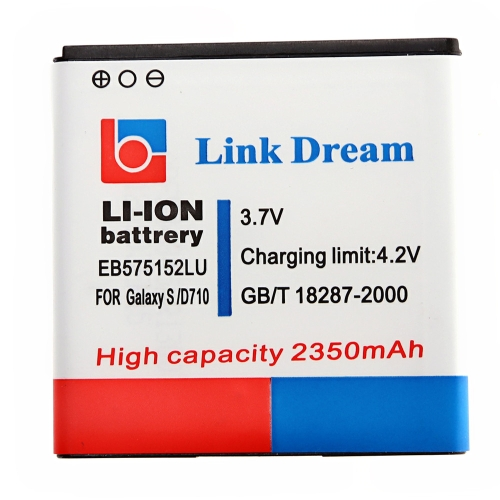 3.7V 2350mAh Rechargeable Li-ion Battery High Capacity Replacement for EB575152LU Galaxy S D710