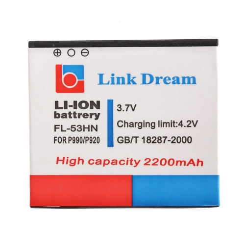 3.7V 2200mAh Rechargeable Li-ion Battery High Capacity Replacement for LG FL-53HN P990 P920