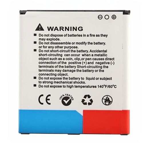 Link Dream 3.7V 3300mAh Battery