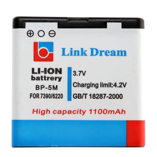 Link Dream 3.7V 1100mAh Rechargeable Li-ion Battery Replacement for Nokia BP-5M 6220-Classic 7390 6500 8600-Luna