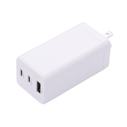 GaN Ladegerät 65W USB QC3.0 PD2.0 Reiseladegerät