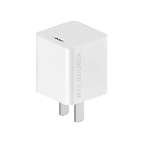 Xiaomi Mi GaN Charger Type-C 33W USB C Charger Portable Fast Charger
