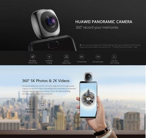 HUAWEI CV60 Standard Edition Panoramic Camera Lens