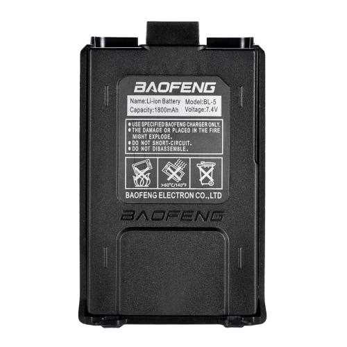 BAOFENG BL-5L大容量7.4V 2100mAh Li-ion拡張バッテリ、Baofeng UV 5R UV-5R双方向無線バッテリ用