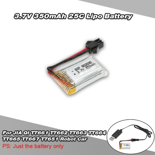 3.7V 350mAh 25C Lipo Battery for JIA QI TT661 TT662 TT663 TT664 TT665 TT667 TT651 Robot Car