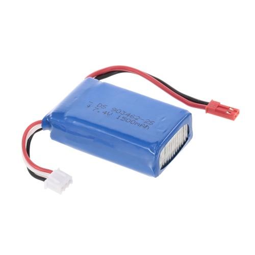 7.4V 1500mAh Lipo Battery