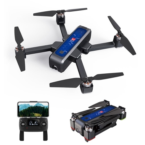 MJX B4W 5G Wifi FPV Brushless GPS RC Drone with 2K Camera Single-axis Gimbal(1 Battery)