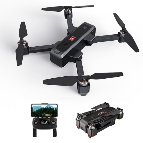 MJX B4W 5G Wifi FPV Brushless GPS RC Drone with 2K Camera