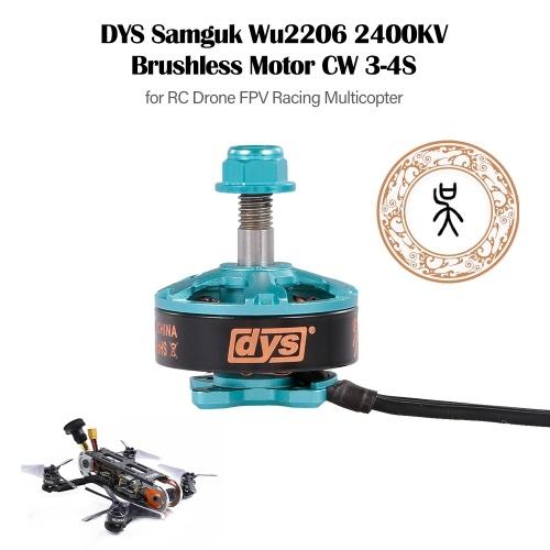 DYS Samguk Wu2206 2400KV Бесщеточный двигатель CW Thread 3-4S