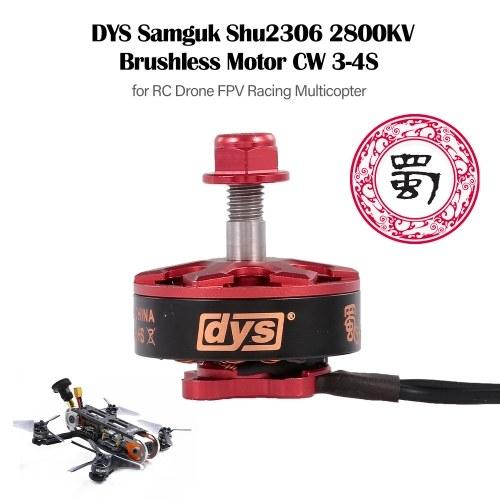 Motor sin escobillas DYS Samguk Shu2306 2800KV