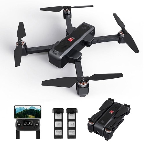 MJX B4W 5G Wifi FPV Brushless GPS RC Drone with 2K Camera Single-axis Gimbal with 2 Battery and Handbag