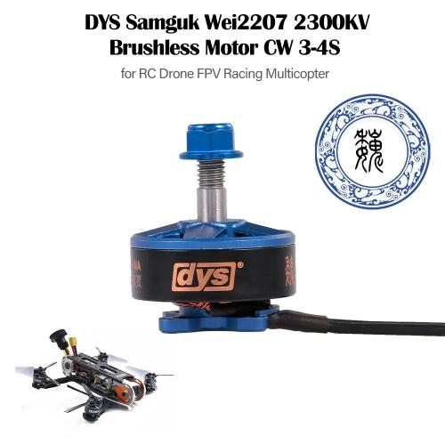 DYS Samguk Wei2207 2600KV Motor Brushless